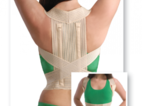 Posture Brace with Steel Stays