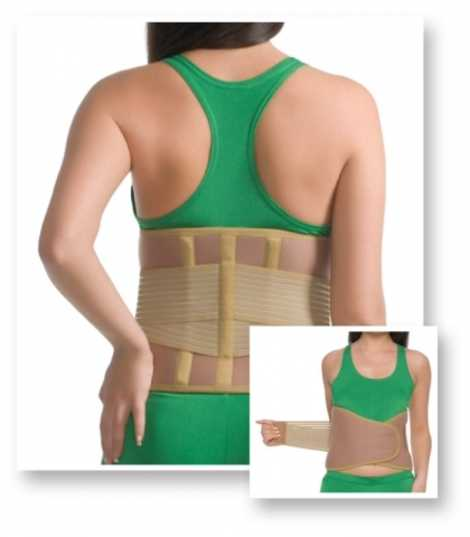 Orthopedic Support (Heating With Stays)