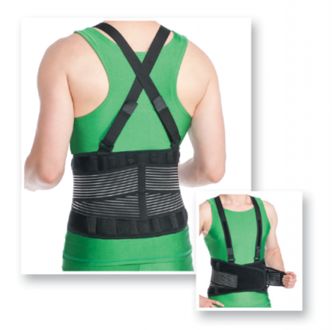 Back Support (For Weight Lifting)